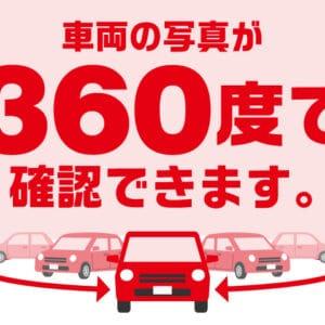 PRIUS プリウス S ~モデリスタエアロ~ 【総合評価優良車】
