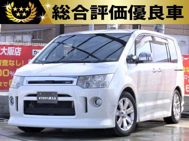 DELICA デリカ D5 ローデストGパワーパッケージ 【総合評価優良車】