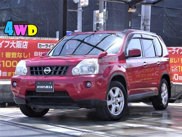 X-TRAIL エクストレイル 20X 4WD