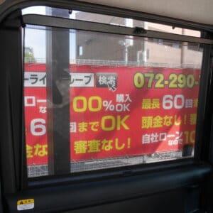 【⛽アイドリングストップ付きイチオシ低燃費車両⛽】ROOMY ルーミー XS