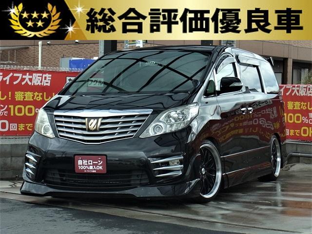 ALPHRD アルファード 350S 【総合評価優良車】